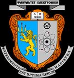 Факультет електроніки та комп'ютерних техногогій