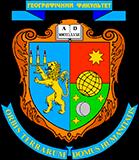 Географічний факультет