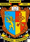Факультет педагогічної освіти